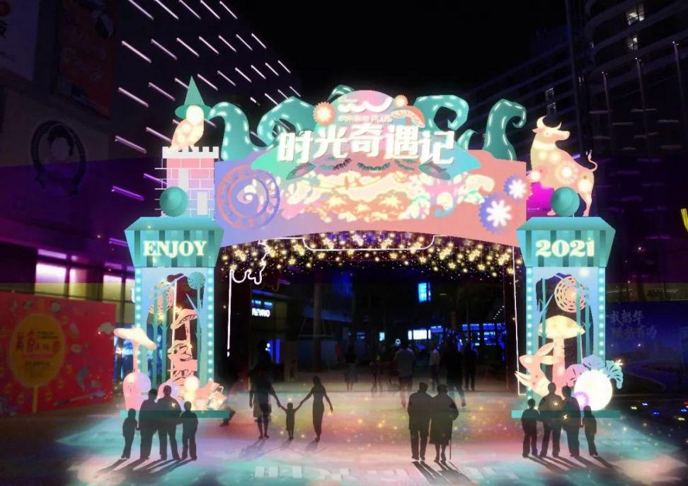 2020佛山欢乐海岸平安夜活动(时间+嘉宾+节目单)