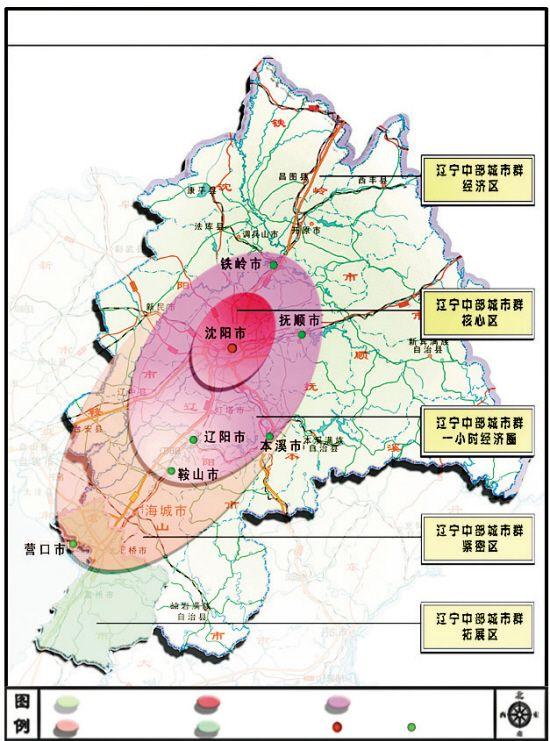 遼中環線高速什么時候開通