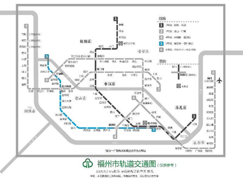 福州五号地铁线路图