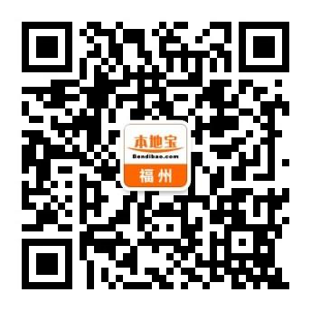 2018福州国际马拉松报名攻略(条件+时间+费用)