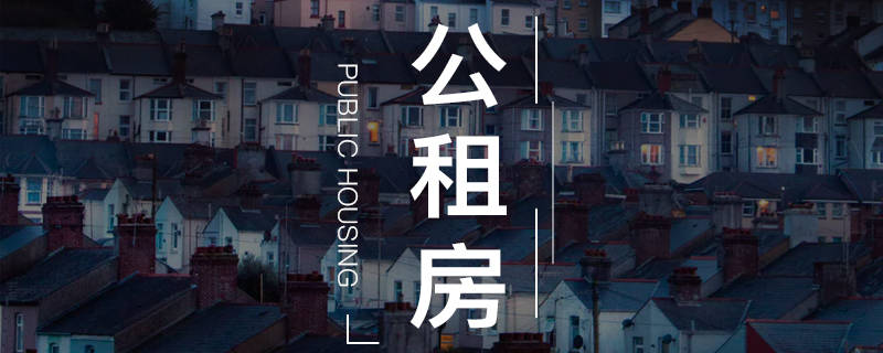 2019福州公租房公示名单(第十五批)