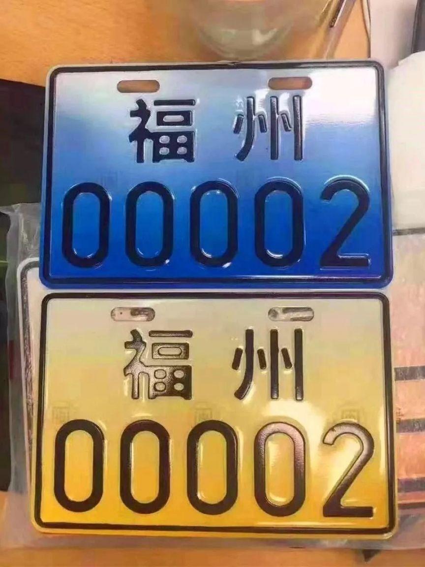 福州电动自行车新式号牌疑问解答
