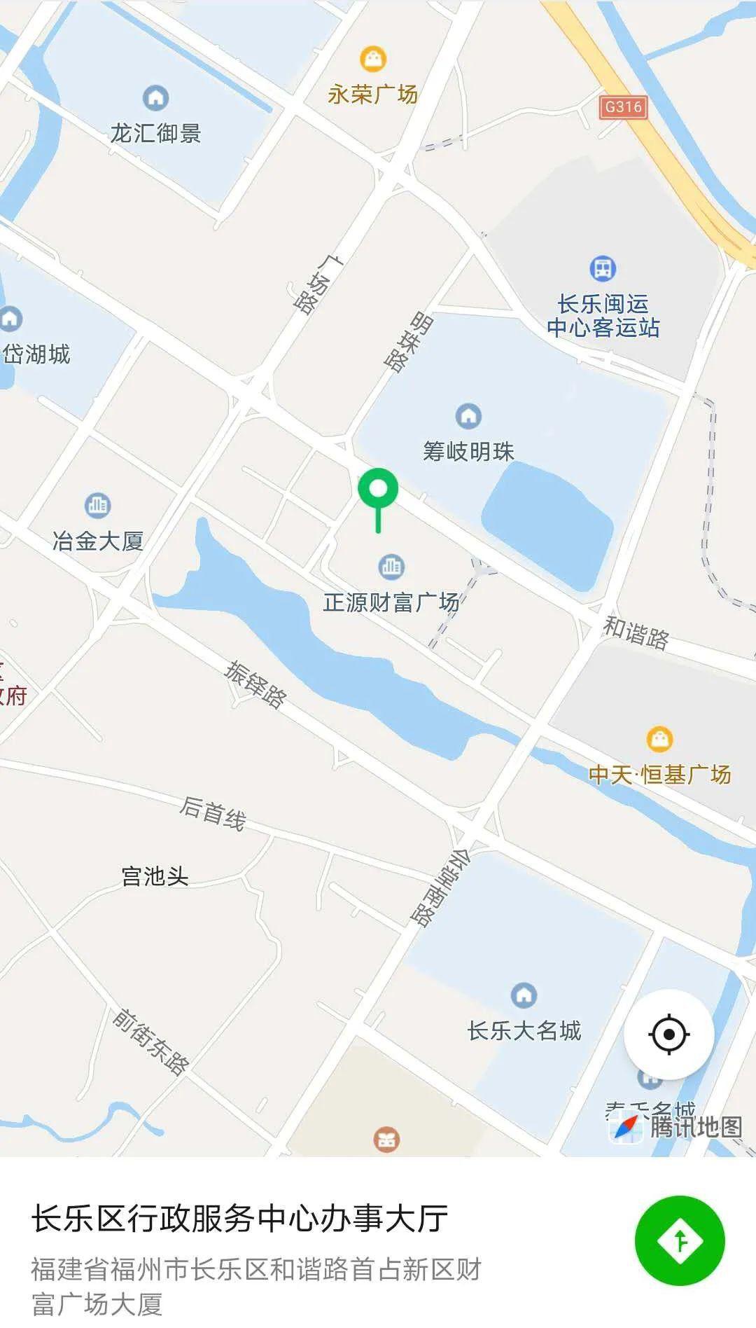 福州公积金中心长乐管理部