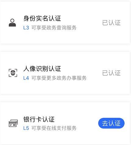 福建八闽健康码申请流程