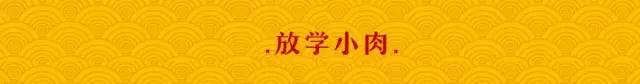 @全福州人!3.8折起!连续三年荣登必吃榜的火锅大亨终于来了!就在明晚!