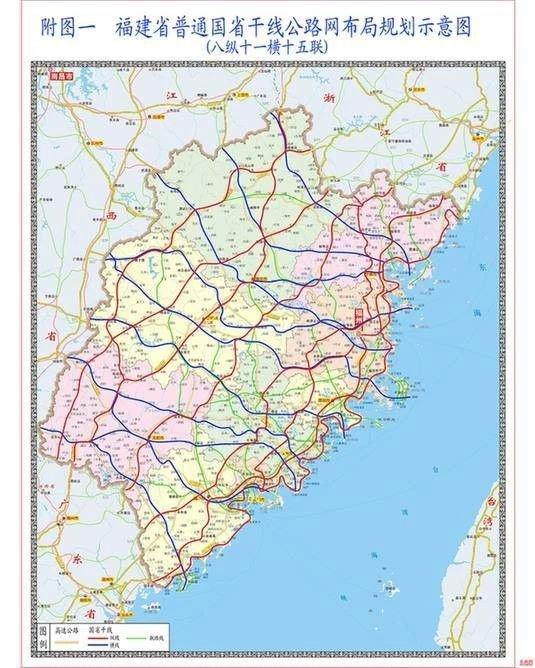 福建国省道最新管制措施