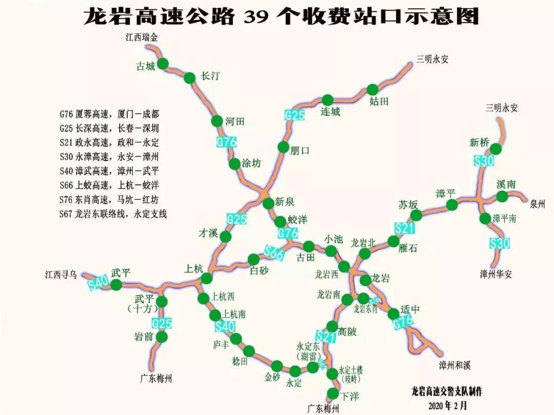 福建高速路口最新管制措施(持续更新)