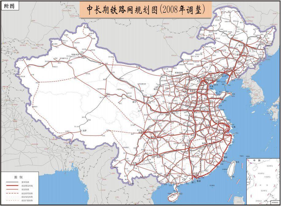 福州到台北高速规划详情插图3