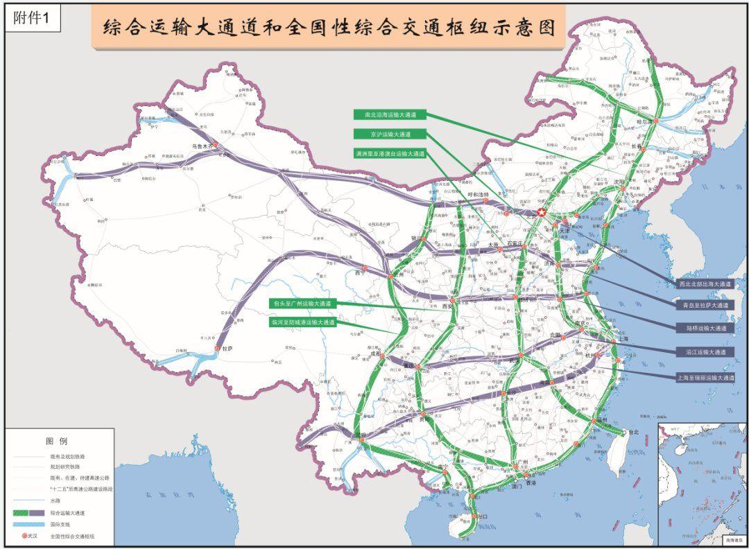 福州到台北高速规划详情插图6