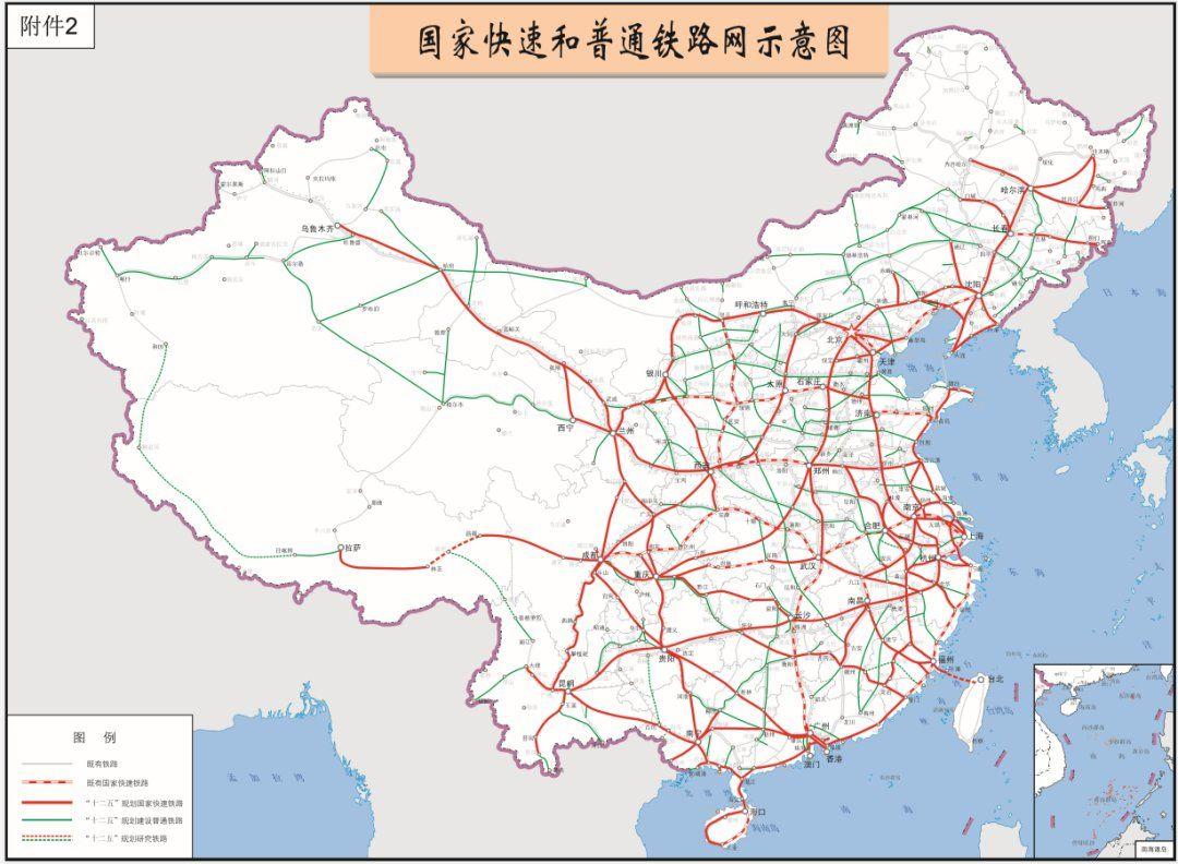 福州到台北高速规划详情插图7