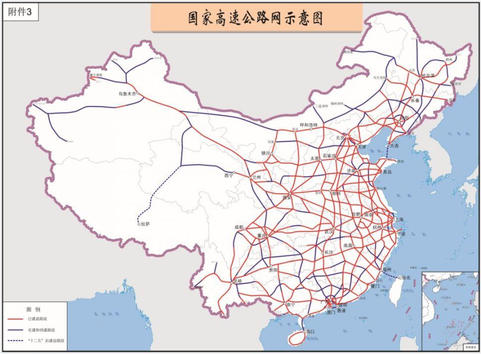 福州到台北高速规划详情插图8
