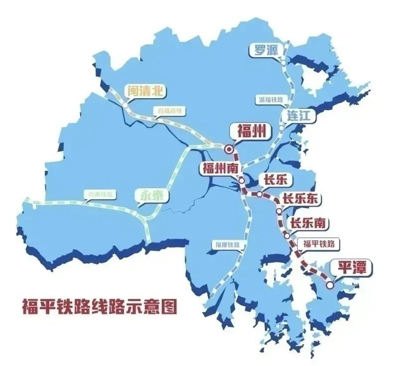 福州到台北高速规划详情插图14