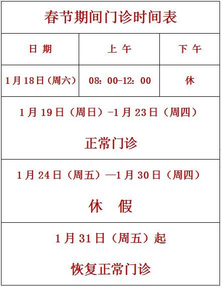 福州仓山爱琴海购物公园春节活动