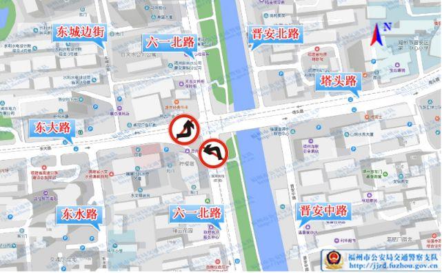 福州最新交通管制信息(持续更新)