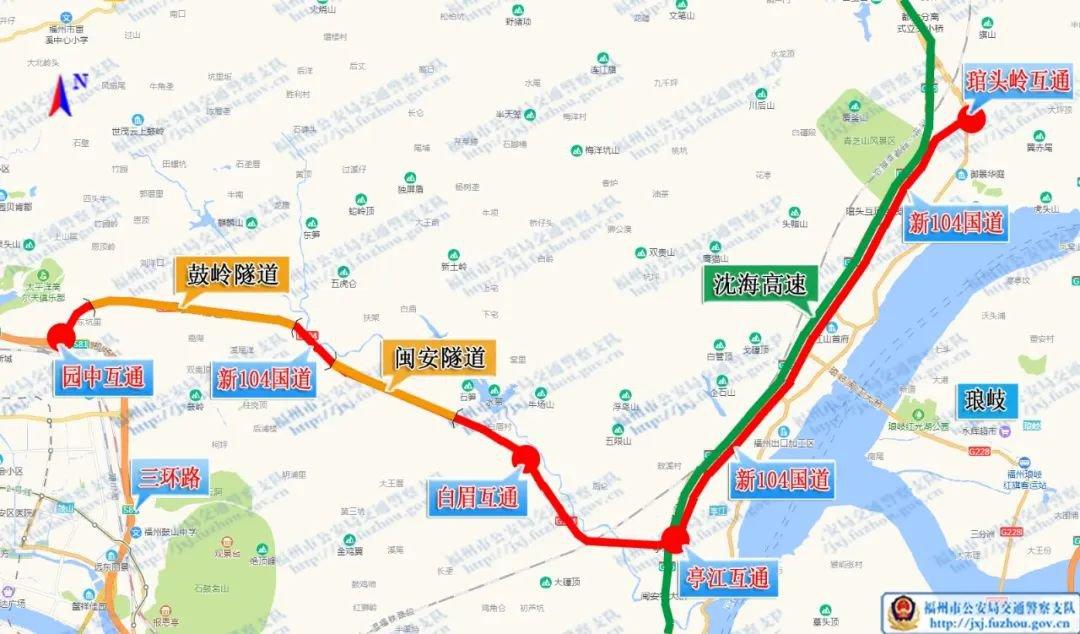 福州新104国道连江至晋安段主线道路交通管制信息