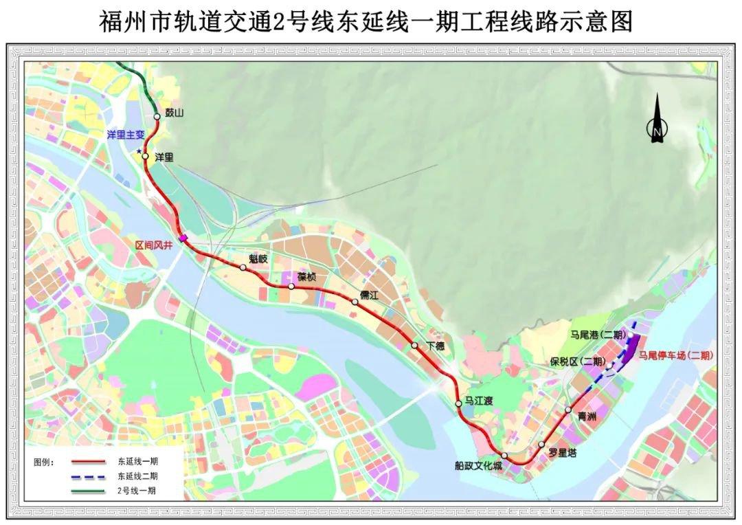 福州地铁6号线东调段
