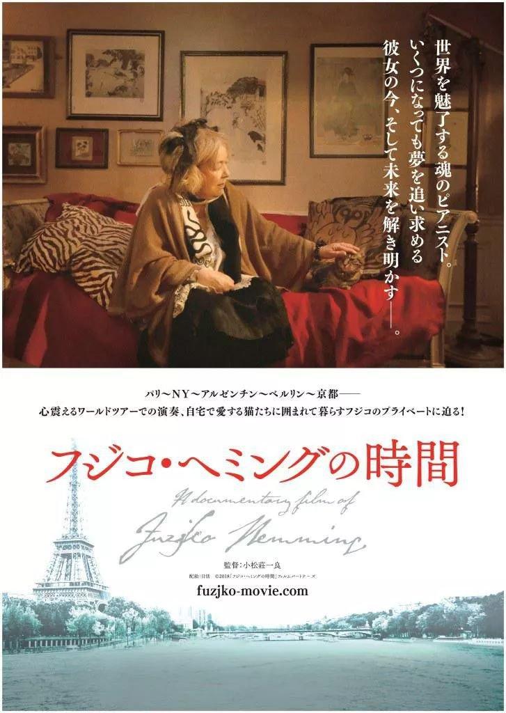 2019福州丝绸之路电影节纪录片展映片单!