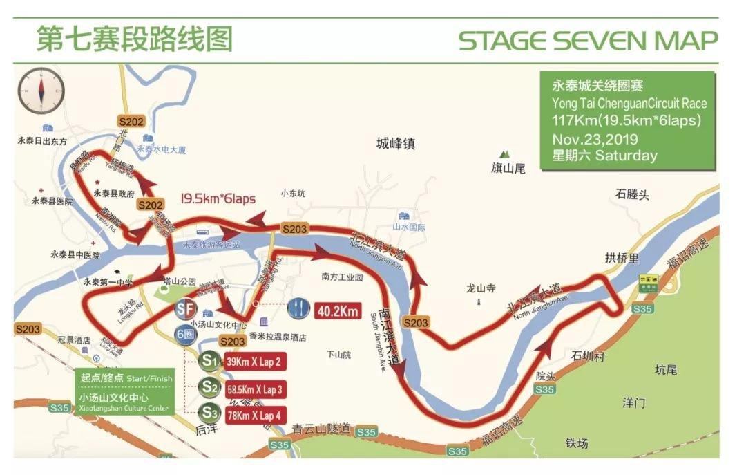 2019环福州永泰国际公路自行车赛路线图