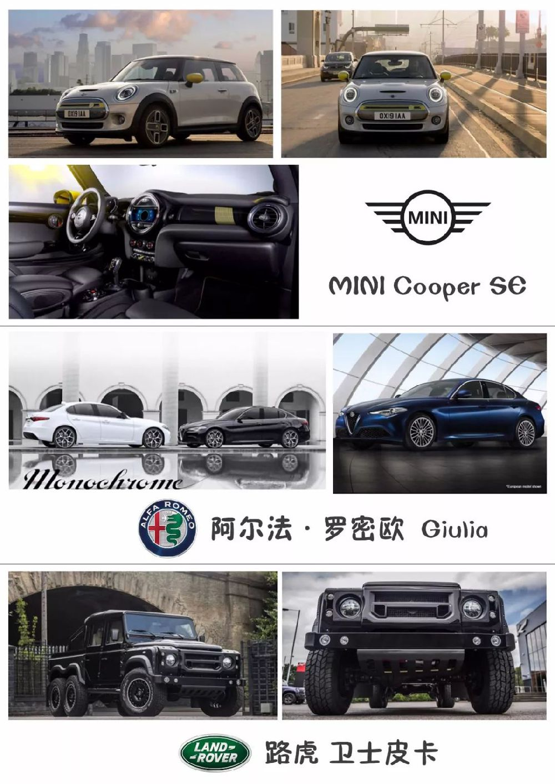 2019福州国际汽车博览会有哪些品牌车