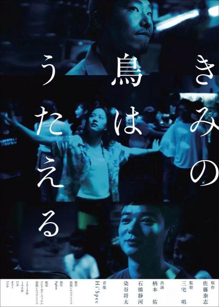 2019福州丝绸之路国际电影节展映片单