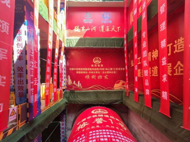 2019福州贵安欢乐世界万圣节活动
