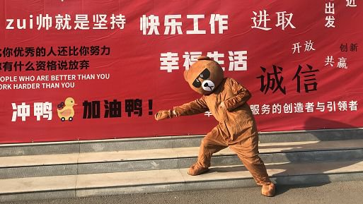 2019福州罗源湾海洋世界海洋童玩节