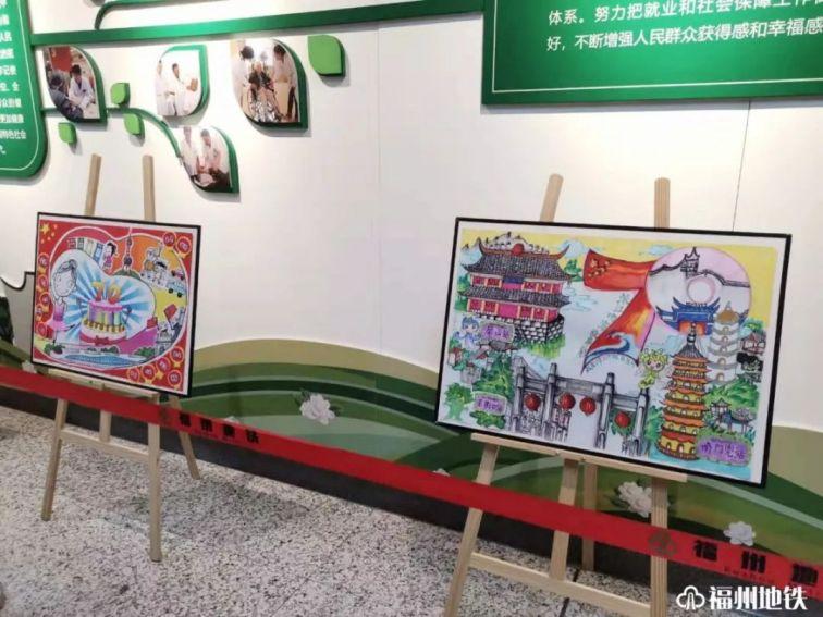 2019福州地铁南门兜站主题手绘展(时间 详情)