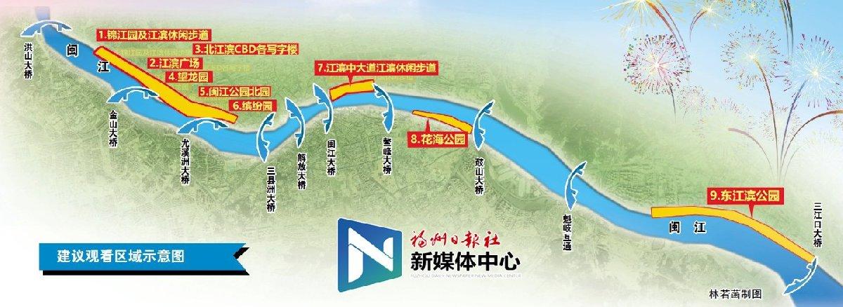 2019福州国庆焰火晚会(时间 地点)