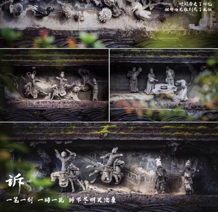 2019福州朱紫坊文艺活动汇总(老照片展 )