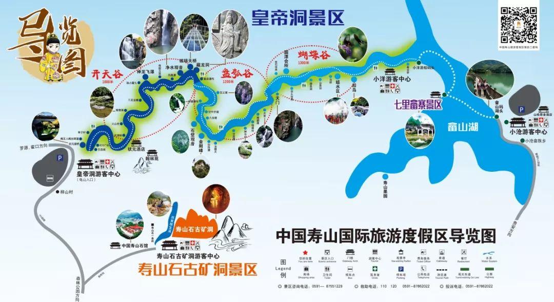 2020春节福州皇帝洞新春祈福民俗文化节