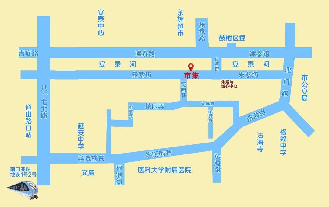 2020福州朱紫坊文创年货市集(时间 地点)