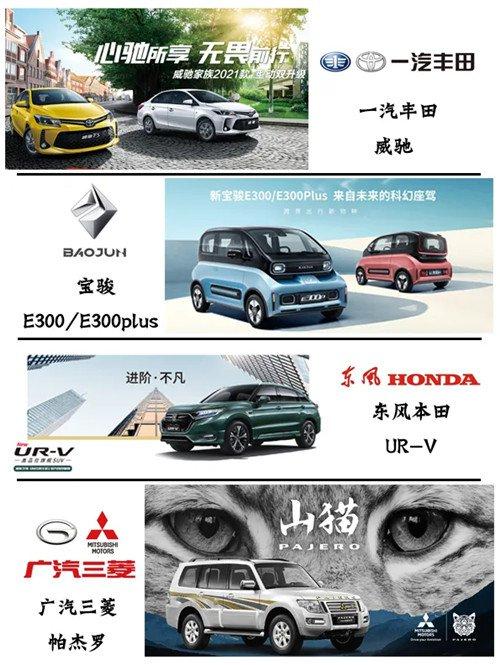 2019福州国际车展时间表