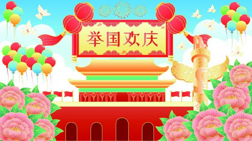 2020福州国庆活动汇总(持续更新哟~)