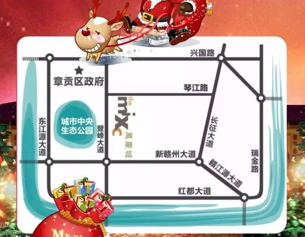 赣州万象城圣诞节活动攻略(时间+门票)