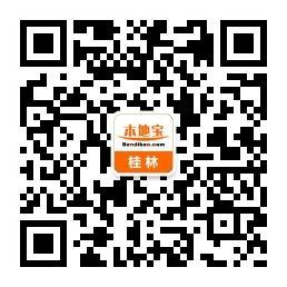 桂林公积金个人住房贷款政策解答