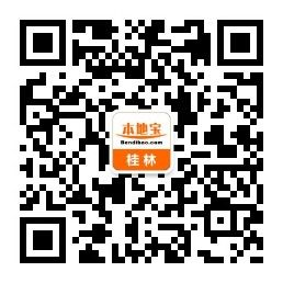 桂林住房公积金全额提取条件