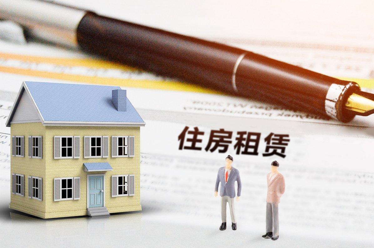 桂林市公共租賃住房相關政策問答