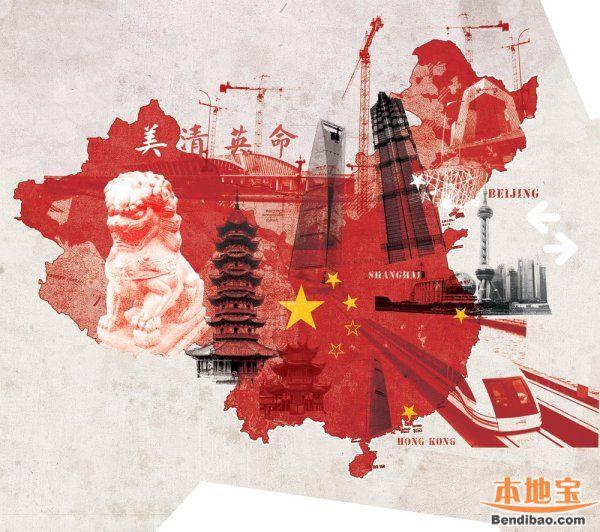 2018年中国倒闭失业潮