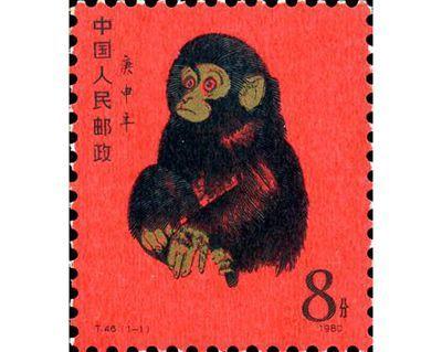2016年猴邮票发行计划一览(含80年猴票价格及图片)