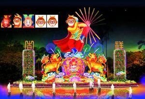 2016广州越秀灯会