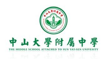 中山大学附属中学2016年小升初招生简章-广州本地宝
