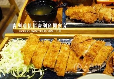 广州平价美食的咖喱美食小店推荐