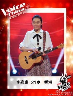 中国好声音第四季那英组学员名单汇总
