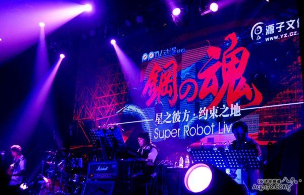 2015广州钢之魂热血演唱会(时间+地点)一览