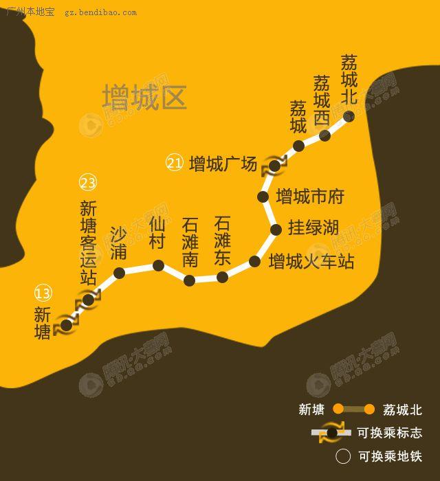 进一步打通增城的地铁线网.图片