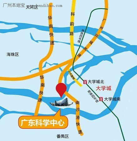 广州世界上最大的恐龙国际巡回展在哪展出?