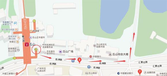 华南农业大学怎么去 华农看紫荆花交通路线指引图片
