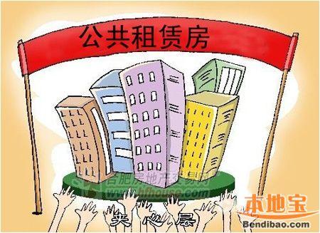 2016广州符合条件的外地人如何申请公租房?