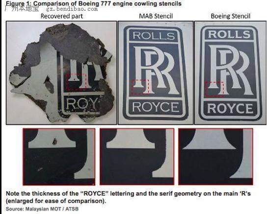 2016.5.12马航MH370最新消息:两残骸确定来自MH370