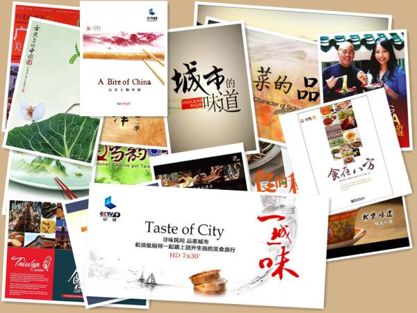 介绍中国各地美食的纪录片推荐(吃货必看)